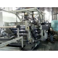 China Rigid Fabric Calender Machine PET Sheet Production Line OEM / ODM Available on sale