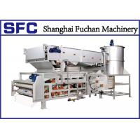 Cheap Sewage Treatment System Dewatering Machine For Slaughter / Oil Wastewater Treatment for sale