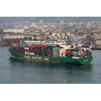 Cheap Container Ocean Shipping Ex Shanghai to SPAIN, FRANCE, ITALY, TURKEY for sale