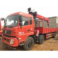 Cheap 90 Km/H Max Speed Used Dongfeng Truck Mounted Crane With Multiple Loading Capacity for sale