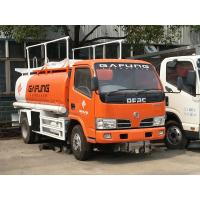 Cheap Made in China Good Quality of Dongfeng FRK fuel tank truck with good price for sale
