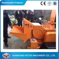 Cheap Orange Wood Pellet Machine Gas Chipper Shredder , Electric Launching System for sale