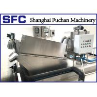 Cheap Traditional Sludge Dewatering Equipment / Screw Press Machine Self Cleaning for sale