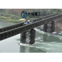 Buy cheap 321 Type Panel Bridge Easy Installation Firm Stable Elegant Appearance from wholesalers