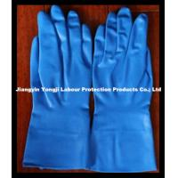 Buy cheap Long Lifetime Industrial Nitrile Gloves/High Quality Nitrile Gloves from wholesalers