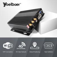 Cheap High Speed Streaming Live Video Recorder 1080P AHD 4 Channel SD MDVR 2.4GHz for sale