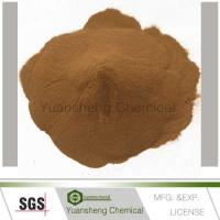 Cheap Sodium naphthalene formaldehyde/ PNS concrete admixture for sale