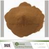 Buy cheap Sodium naphthalene formaldehyde/ PNS concrete admixture from wholesalers