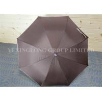Buy cheap Lightweight Brown Plastic Curved Handle Umbrella Corporate Gift Metal Tips from wholesalers