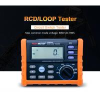 Cheap USB Interface RCD Loop Tester Multimeter Stable Performance For GFCI for sale