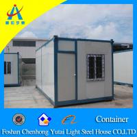 Quality steel shipping container for sale buy from 17873 for Cheap cargo containers