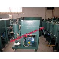 Cheap Plate Pressure Oil Purifier,Press Oil Filter Machine,Oil Impurity Used Oil Filtration Equipment by filtering paper for sale
