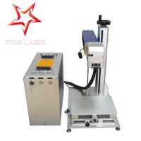 Cheap Coated Mini Fiber Laser Marking Machine Easy Operation For Crystal / Brass for sale