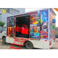 Cheap Dynamic Mobile 7D Cinema Movie Theater with 6 / 9 / 12 Seats for sale