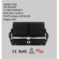 High power super bright 600W LED flood light with 5 years warranty