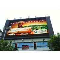 Cheap Ultra High Definition Outdoor Advertising LED Display P4 Fixed Installation for sale