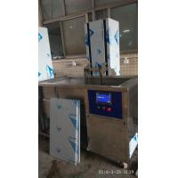Cheap 40 Khz Ultrasonic Cleaning Machine 450L Ultrasonic Wheel Auto Parts Washer for sale
