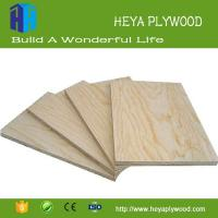 Cheap Ply store 8mm - 18 mm plywood commercial cutting service products list for sale