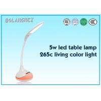 Cheap 5W rechargeable touch sensor LED table lamp with 256C living color change for sale