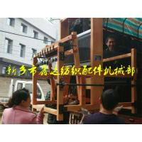 Cheap Wooden shuttle loom and smaller textile machine for sale