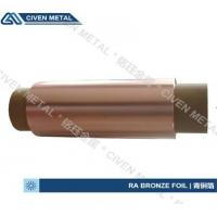 Cheap C5191 Standard Bronze Alloy Foils Copper And Tin Qsn6.5 - 0.1 Fatigue Resistance for sale