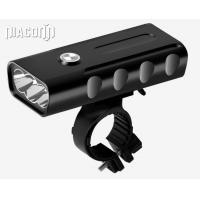 Buy cheap 3xCREE Xml Led USB Bike head Light With 3000mah Power Bank front light from wholesalers