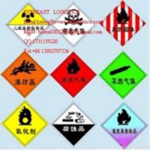 Cheap Imdg Dangerous Goods Shipping for sale