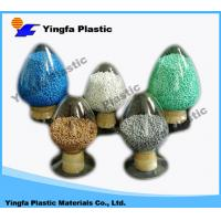 Cheap master batches for ABS,AS,PC,PS,PMMA,PET,film blowing, flow casting, coating, injection molding, extruding for sale