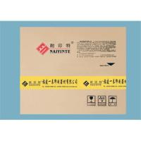 Cheap Ps format printing plate for sale