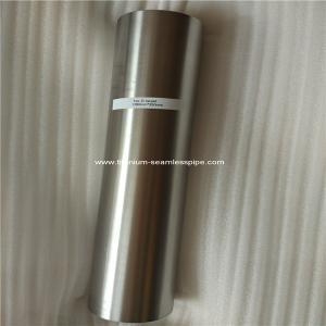 Cheap Zirconium bar/rod target Vacuum PVD target rod , 80mm diameter x 350mm length,1pc for sale