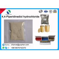 Cheap Pharmaceutical  Ingredients Piperidones Powder 4,4- Piperidinediol hydrochloride CAS 40064-34-4 for sale
