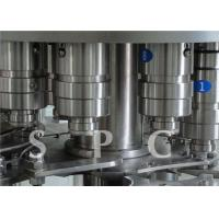 5.6KW 0.7Mpa Beer Bottling Machine Electric Control System Natural Ingredients