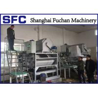 Cheap High Tech Filter Press For Sludge Dewatering , Sus316l Sludge Thickening Equipment for sale
