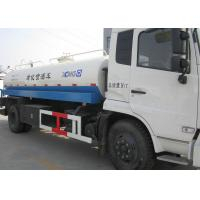 Cheap Ellipses Garbage Collection Truck XZJSl60GPS for road washing, irrigation of green belt and lawn, building washing for sale