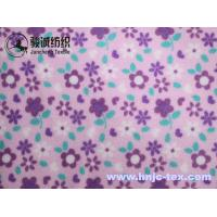 Cheap Hot Sell custom solid with various pattern polar fleece baby blanket fabric for bedding for sale
