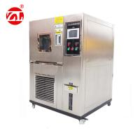 China QUV UV Test Machine Accelerated Weathering Tester , Light , Condensation , Spray Test on sale