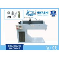 Cheap Mig Tig Welding Machine , Automatic Straight Seam Welder for Pipe/ metal products for sale