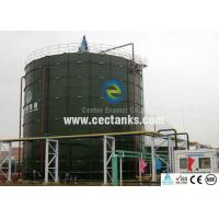 Cheap Glass Fused To Steel Tanks Unique Technology High Temperature Fusion Steel Tanks for sale