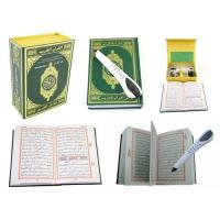 China Quran Read Pen 8100 on sale