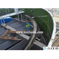 Buy cheap Glass Lined Wastewater Storage Tanks Resist with Anti Corrosive Material from wholesalers