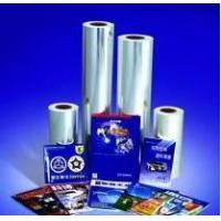 Cheap BOPP Film for Lamination for sale