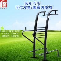 Cheap China Aplications Specialized Safety Sports Import Body Strong Outdoor Gym Fitness Equipment for sale