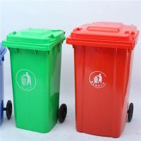 Cheap 240L dustbin/outdoor plastic trash can, measures 660*590*1000mm for sale