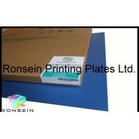 Buy cheap Thermal CTP Plate from wholesalers