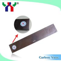 Cheap 5mm carbon vane for offset printing machine pump High Density /carbon plate for sale