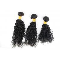 "Cheap Unprocessed Virgin Brazilian Curly Hair 8"" - 30"" Length Without Knots Or Lice for sale"
