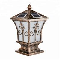 Buy cheap Integreated Solar Powered LED Outdoor Lights With Automatic Sensor from wholesalers