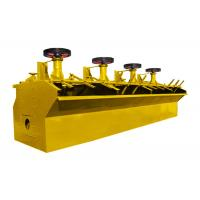 Cheap Energy Conservation And Efficient SF Flotation Machine , Self Aspirating Flotation Machine for sale
