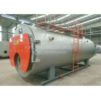 Cheap 5 Ton Industrial Oil Fired Steam Boiler Heavy Oil PLC Control Easy Maintain for sale