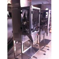Cheap Artificial filling of nuts, seeds, roasted seeds packing machine, suitable for 1-5KG for sale